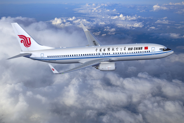 Boeing 737-800 d'Air China