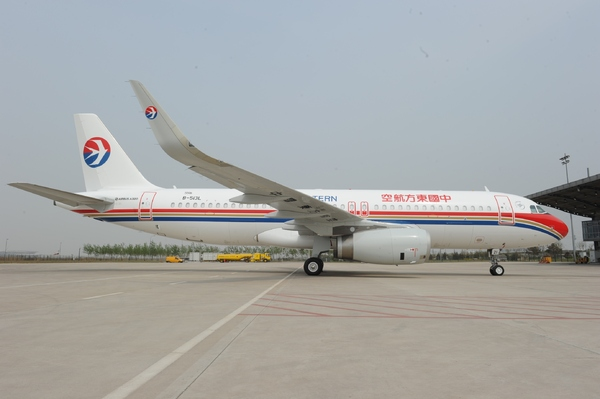 A320 sharklets China Eastern