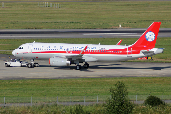 Airbus A320 sharklets Sichuan Airlines