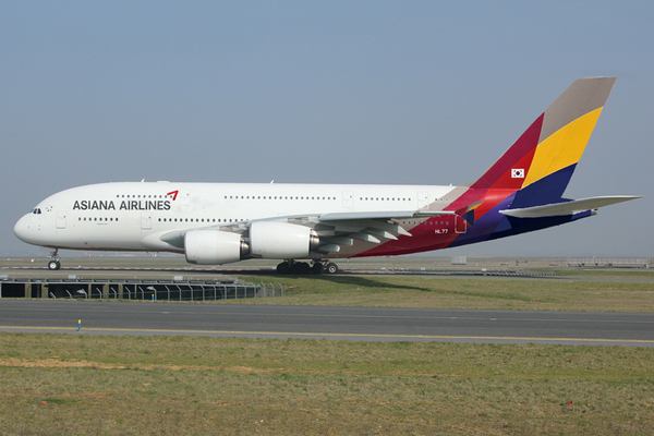 Airbus A380 Asiana Airlines