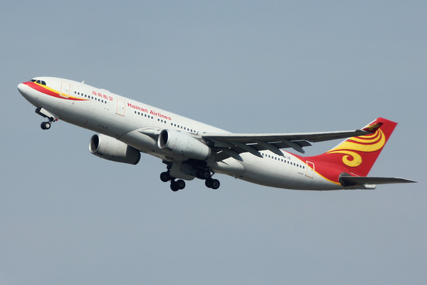 Airbus A330-200 Hainan Airlines