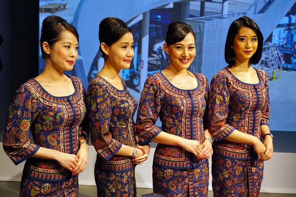 Hôtesses Hainan Airlines - Médias - AeroWeb-fr.net
