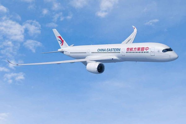 Airbus A350 China Eastern Airlines
