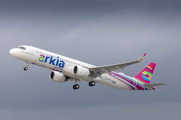 Airbus A321 LR Arkia Israeli Airlines