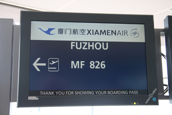 Vol inaugural Paris - Fuzhou par Xiamen Air
