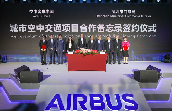 Airbus Innovation center china