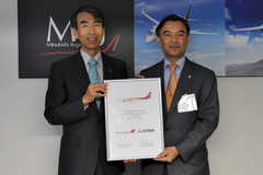 MRJ d'Air Mandalay