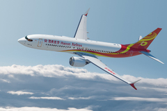 Boeing 737 MAX de Hainan Airlines