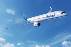 Signature Airbus Air Lease Corporation