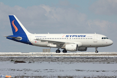 Airbus A319 Syphax Airlines
