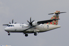 ATR 42-500 Pakistan International Airlines