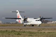 ATR 42-600 Japan Air Commuter