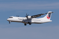 ATR 72-600 Japan Air Commuter