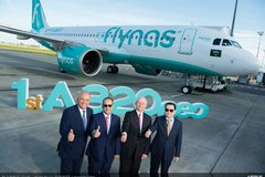 Airbus A320neo Flynas