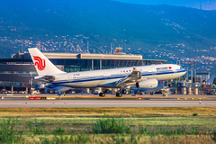 Airbus A330 Air China