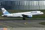 Airbus A320 d'Aigle Azur