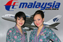 Hôtesse Malaysian Airlines, soirée A380