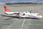 ATR 72-600 TransAsia Airways
