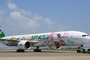 Boeing 777 Eva Air Hello Kitty