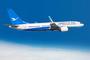 Boeing 737 MAX 200 de Xiamen Airlines