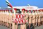 100e Airbus A380 Emirates