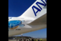 Airbus A380 All Nippon Airways