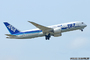 Boeing 787 All Nippon Airways